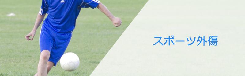 sport_eye